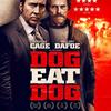 ニコラス・ケイジ主演、ポール・シュレイダー監督によるユルくて奇ッ怪な犯罪ドラマ〜映画『ドッグ・イート・ドッグ』