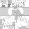 テゴマス(増手)BL漫画 2 腐向け
