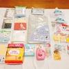 【体験談】出産準備用品&水通し