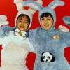 安室奈美恵は永久に不滅です!