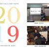 2019年: あけましておめでとうございます - 新年の目標 -