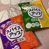 ご当地:東京:モントワール:檸檬ポテトチップス/スパイスアップ!(なす旨辛ヤンニョム/オクラスパイスカレー