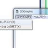 VC++のアプリでコマンドライン(VC++)作成のDLL呼び出し (第8回) for VS2015 Express VC++