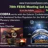 COBRAインタビュー FESIGによるコブラとジョセフ マクナマラ博士へのインタビュー(日本語訳)