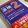 Apple Pencilが漢字を書けない事実を突きつける