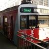 上田電鉄別所線の『真田丸』ラッピング電車