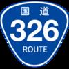 No.066 国道326号