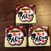 【感想】「あいすまんじゅう」チロルチョコがまんまあいすまんじゅうだった!
