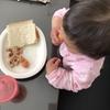 1歳7ヵ月の離乳食★生後583日目