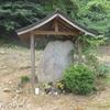 千々石ミゲルの墓