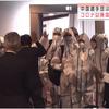 東京オリンピック断念中止か!バッハ会長が15日来訪!中国選手団が防護服で来日!
