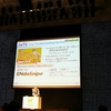 Hadoop Conference Japan 2013 Winterでhalookを紹介しました