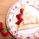 *ナチュラルフードコーディネーターの食事で体質改善*