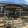 視察 新・男鹿駅!