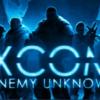 久しぶりにXCOM