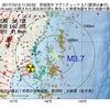2017年10月15日 11時23分 宮城県沖でM3.7の地震
