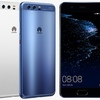 ビッグローブ Leicaデュアルカメラ搭載の5.1型Androidスマホ「Huawei P10」を発表 (格安SIM / MVNO)