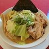 Asian Noodle 笑 -HASHI-