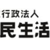 【キャンペーン強制終了事件】結末 経緯公表・社名非公表
