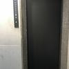 横浜エレベータ製のエレベーター2