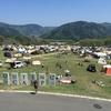 イベントレポ:OUTING CAMP 2018 Spring@マキノ高原キャンプ場(2018年4月)