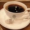 東京 南千住 カフェバッハ 東京コーヒー四天王による、コーヒーが好きになる1杯~バッハブレンド~