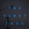 【THE FIRST TAKE】再生回数の多い5曲と人気歌手5人の人物像を解説「Lisa、 YOASOBI、milet、女王蜂、TK from 凛として時雨」