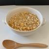 マイクロダイエット シリアルタイプ(キャラメルナッツ味)の作り方や味|簡単に作れてキャラメルポップコーンみたいに美味しい