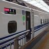 東京に新幹線出勤