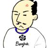 「BTS」(防弾少年団)の原爆キノコ雲シャツ問題 「日本は加害者!」(キリッ)