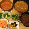 《献立のルーチン化》週末の家事貯金、常備菜手間を少なく品数多く