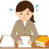 国家資格キャリアコンサルタント試験 心配なこと 学科試験の話です