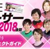 【蒲郡】レディースチャンピオン【プレミアムG1】☆3