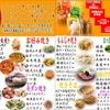 【オススメ5店】舞浜・浦安・行徳・妙典(千葉)にあるたこ焼きが人気のお店