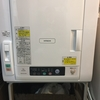 【買い物】「日立乾燥機6キロ」