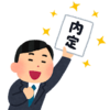 Hey!Say!JUMPがついに紅白歌合戦の舞台へ!初出場が内定!