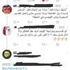 言葉が通じ合うことの恐ろしさ。アラブのネトウヨ事情。