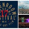 「GREENROOM FESTIVAL」の2017年開催が決定!