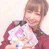 13日土曜追加出社のお知らせ〜