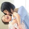 恥ずかしがってないで!「子どもを思い切り抱きしめるべき」5つの理由