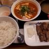 松屋本日発売「チゲ牛カルビ焼き肉膳」頂きました!豆腐キムチチゲが帰って来た…^^