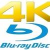 どうしたら4K Blu-rayディスクをWindows 10 PCで再生しますか?