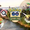 「Pokémon GO Safari Zone in Montreal」
