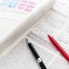 学術機関リポジトリと論考PDF管理の話