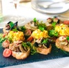 秋の味覚で作るブルスケッタのレシピ【お家がイタリアンバル】