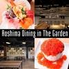 【オススメ5店】宮崎市郊外(宮崎)にある海鮮丼が人気のお店