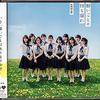 AKB48 48thシングル『願いごとの持ち腐れ』