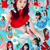 Red Velvetとアイリンが好きすぎるので誰か助けてほしい