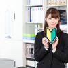 転職で未経験の仕事に就きたい時の志望動機は何を書けばいい?3つのポイントを紹介