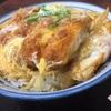 「すしべん」 ロースカツ丼